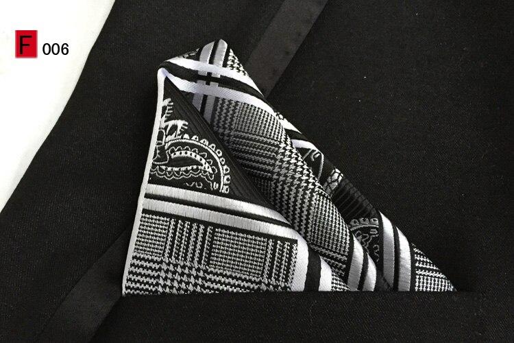 Роскошные галстуки Набор 8 см галстук в полоску с галстук-бабочка с узором с чудесным тканым платок для свадьбы