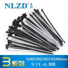 1000(500) шт черные самофиксирующиеся Кабельные стяжки высокого качества нейлоновые закручивающиеся провода на молнии 3x100 мм 3*80 3x120 3*150 3X200 пластик