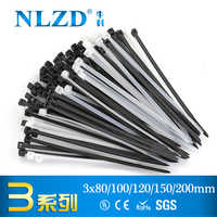 1000(500)pcs Black Self Locking Cable Tie High Quality Nylon Fasten Zip Wire Wrap Strap 3x100mm 3*80 3x120 3*150 3X200 plastic
