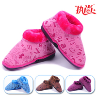 Male Women Warm Feet Shoes Electric Heating Shoes Electricity Heating Shoes Thermal Slippers Warm Feet Treasure