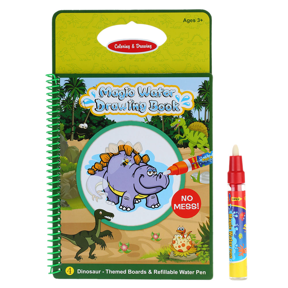 Water Magic Coloring Book | Coloring Page