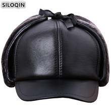 SILOQIN Mens Genuine Leather Hat Winter Warm Bomber Hats Plus velvet Sheepskin Earmuffs Cap For Men Sombrero De Cuero