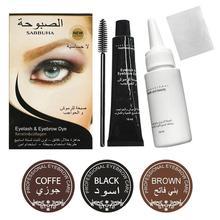 100% Natural Eyebrow Gel Professional Waterproof Dye Tint Eye Brow Mascara Cream Brush Kit Makeup Cosmetics Tool