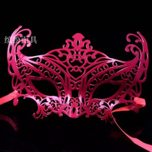 Princess ball mask hollow sexy half face party Masquerade women Halloween mask Fancy Dress Costume