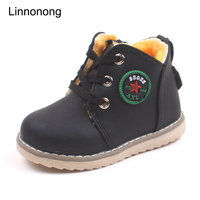Hot Sale Winter Children S Shoes Thick Warm Cotton Padded Kids Boots Boys Girls High Quality
