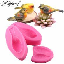 Mujiangかわいい3d鳥フォンダンケーキデコレーションツールsugarcraftシリコーンケーキ金型キッチンベーgumpasteチョコレート鋳型xl330