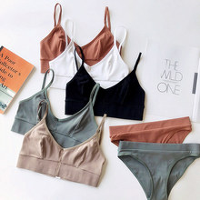 5 colors Cotton thin cup comfortable women sexy bra and panty set wire free bralette seamless panties female lingerie pullover