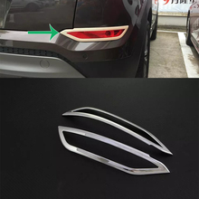 Car Accessories Exterior Decoration ABS Chrome Rear Tail Fog Light Fog Lamp Cover Trim For Hyundai Tucson 2015 Car-styling high quality car styling cover abs chrome rear tail fog light trim frame accessories for subaru xv 2012 2013 2014 2015 2016 2pc