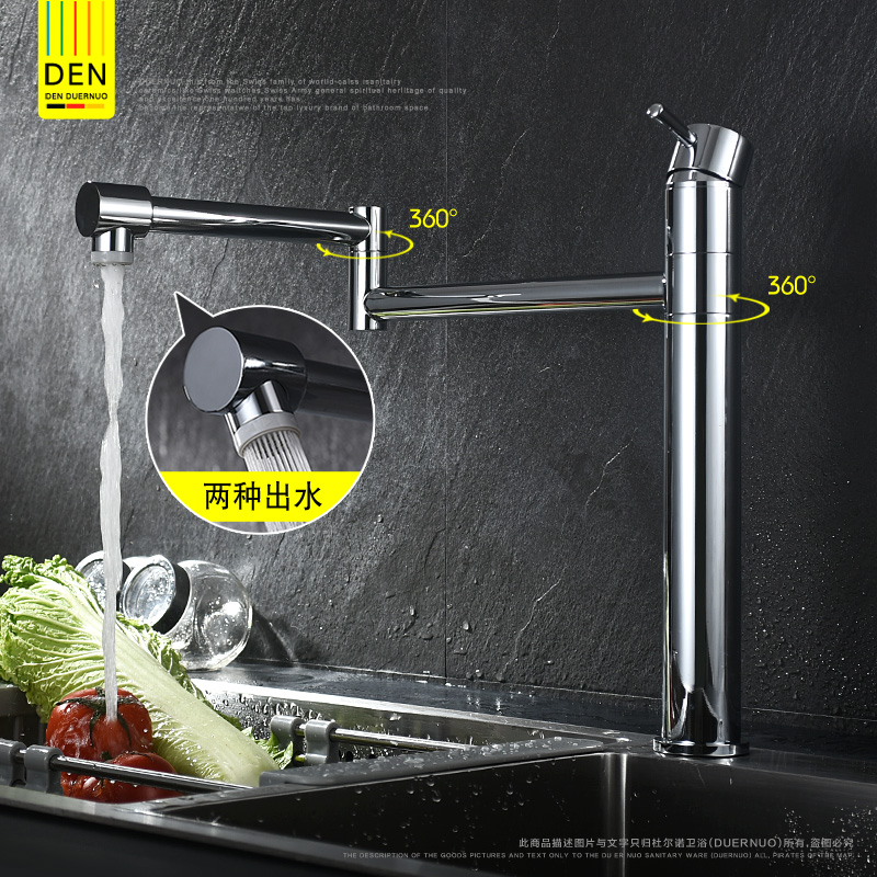Modern Chrome hot and cold water basin Tap kitchen Foldable adjustable sink faucet