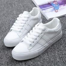 Ayakkabı kadın yeni moda rahat Platform çizgili PU deri klasik pamuk kadınlar Casual dantel-up beyaz kış ayakkabı Sneakers