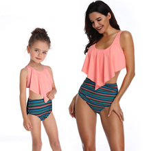 Mother Daughter High Waist Bikini Swimsuits Set Matching Family Mommy Girls Swimwear Summer Bathing Suit Beachwear
