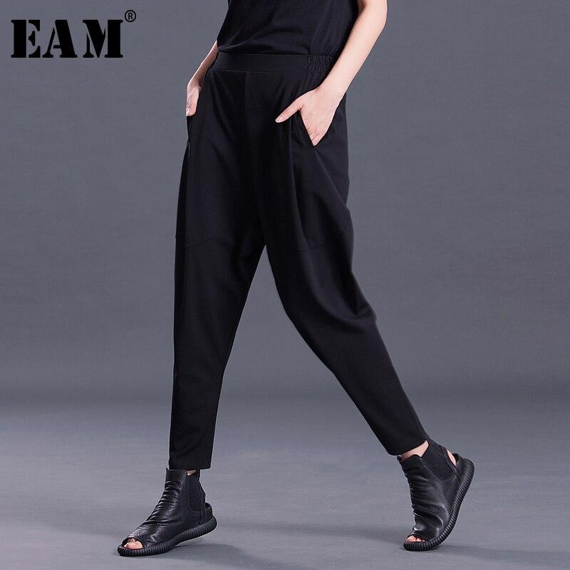 [EAM] 2018 новинка осень зима мода прилив черный плиссированные Карманы Высокая талия эластичный простой Универсальные женские шаровары SA157