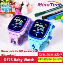 DF25 Waterproof Kids Smart Watch GPS Smart Baby watch SOS Call Location