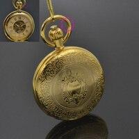 Hombres Mecánicos Relojes del Fob Reloj de Bolsillo Romano Clásico Escudo Diseño Retro Vintage Oro Ipg Chapado Caja De Latón de Cobre Cadena de La Serpiente