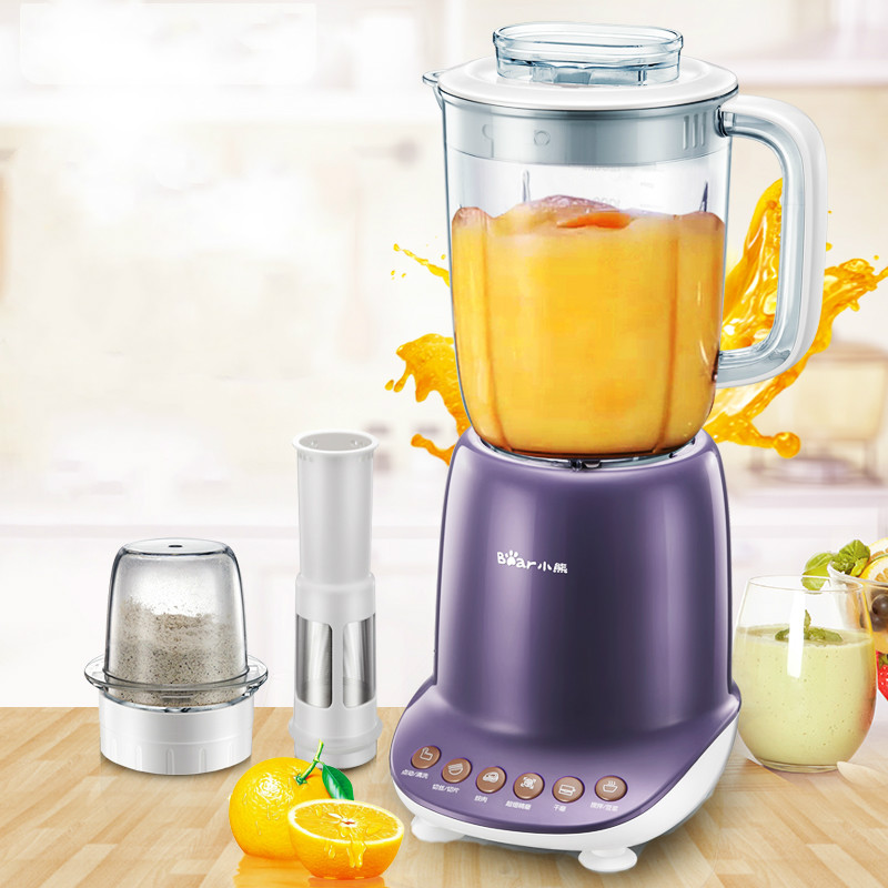 Bear Home Intelligent Multi Stand Juicers with 3 Cups 3 Knifes Meat Grinders Baby Food Mixers Blenders Soybean Dry Grinding