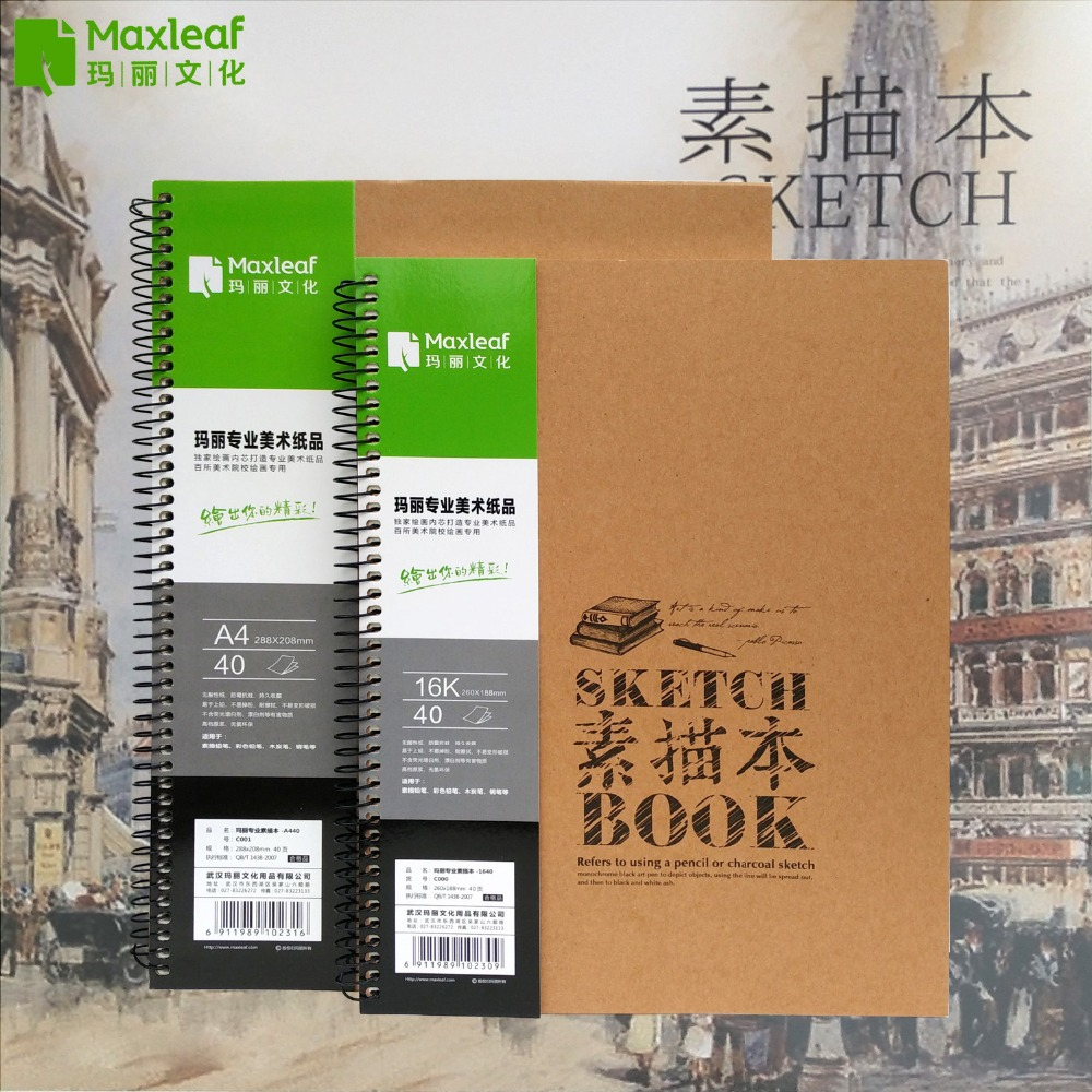Vintage Sketchbooks A4 16K Drawing Book Illustration Sketching For Paiting Drawing Diary Journal Creative Notebook Art Supplies creative illustration filler paper for
