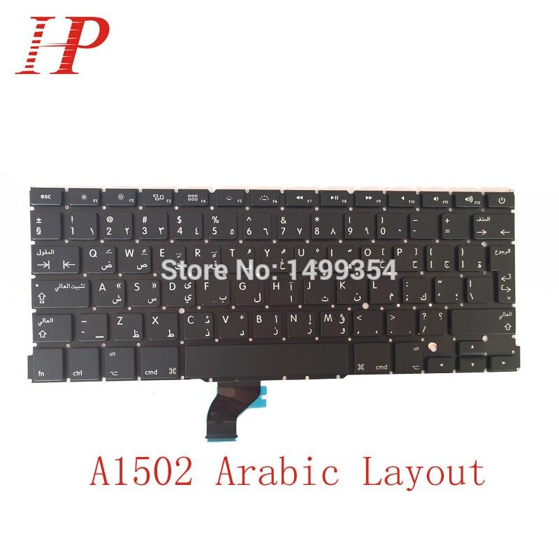 New Arabic AR Keyboard For Macbook Pro Retina 13 A1502 2013 2014 2015 Keyboard