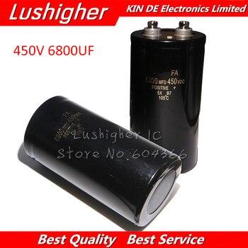 1PCS 450V 6800uf 450V6800UF 6800uf 450V 75mmx145mm Electrolytic Capacitor volume