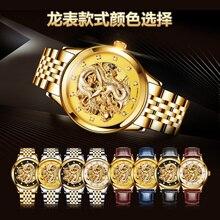 AESOP Switzerland watches men luxury brand skeleton automatic mechanical diamond luminous Chinese dragon black leather belt