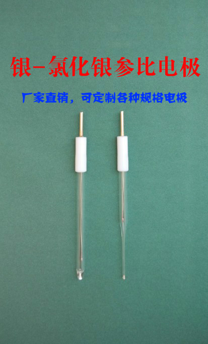 Removable silver chloride reference electrode, micro reference electrode, Ag/Agcl reference electrode, can be invoiced фото
