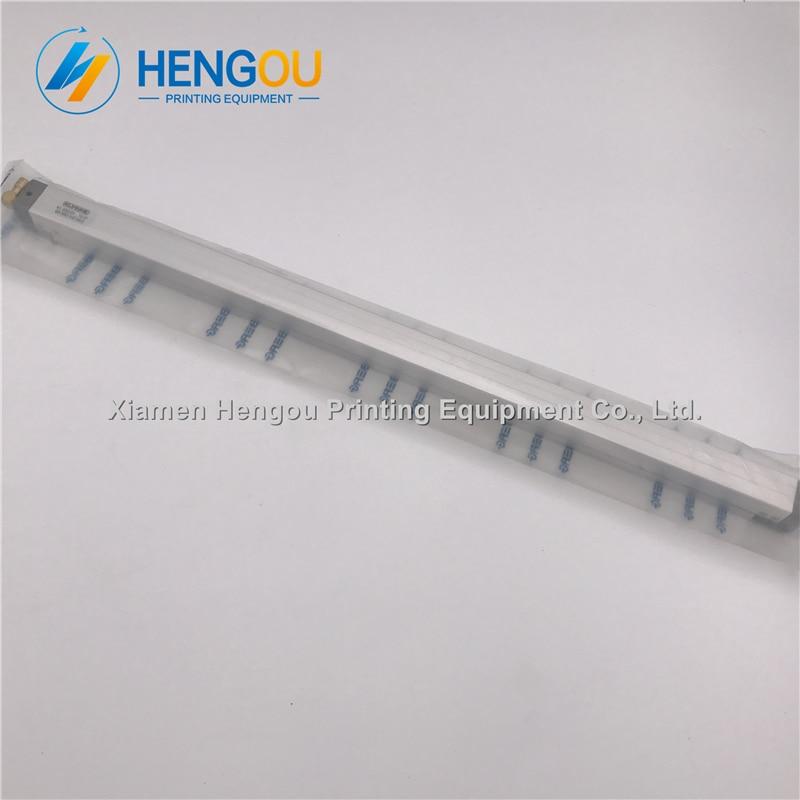 1 pièce haute qualité offset SM52 plaque pince 00.580.4473 automatique air sac plaque pince 00.580.4473/03