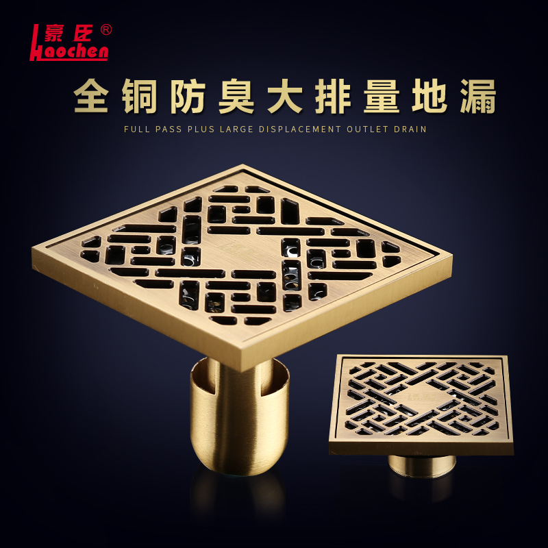deodorant floor drain, bathroom, shower room, sewer, kitchen, pest control balcony, washing machine, floor drain cover free shipping deodorant floor waste drain oil rubbed bronze 10cmshower floor cover sink grate