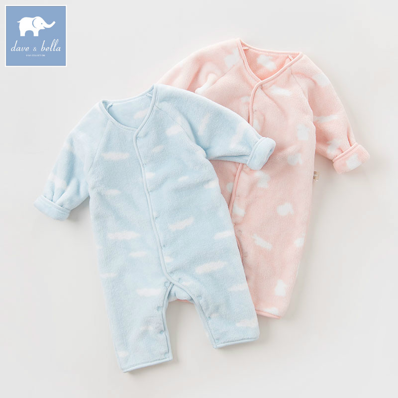 DB6069 dave bella autumn new born uni baby soft romper