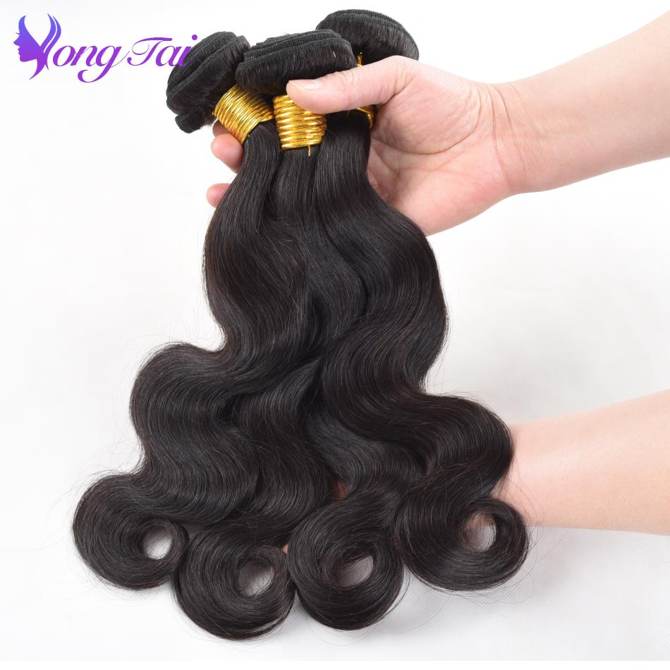 Yuyongtai Hair Indian Body Wave Hair 3Pcs Lot 100% Remy Human Hair Weave 10-26 Inch Natural Color No Splits & Soft & No Shed