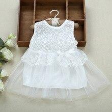 Voile маленькая бальные свадебное девочка милый костюмы ребенок платья кружева девушки