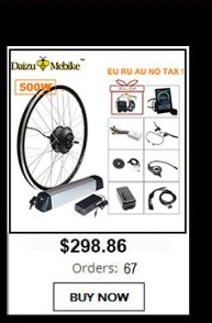 electric bike motor 1 (2)