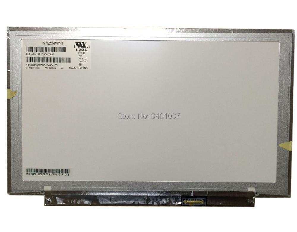 M125NWN1 R0 R1 LP125WH2 TPH1 HB125WX1-200 B125XTN01.0 EDP 30pin LCD LED SCREEN