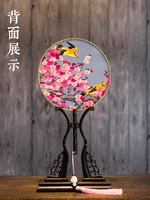 Summer Vintage Chinese Embroidery Round Fans Colorful Dropshipping Home Decor Royal Design Silk Wood Handle Fans