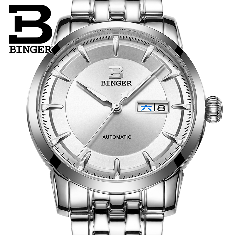 Reloj Hombre Switzerland Men Watch Automatic Mechanical Binger Luxury Brand Men Watches Stainless Steel Wrist Sapphire B-5067M switzerland mechanical men watches binger luxury brand skeleton wrist waterproof watch men sapphire male reloj hombre b1175g 3