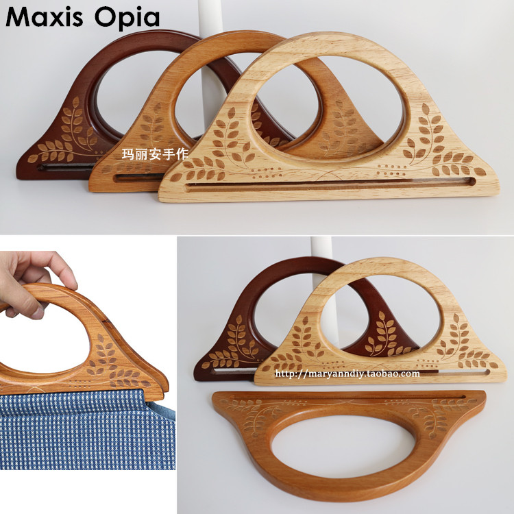 One Pairs Three Shape Three Colors 24.5 CM Solid Wood Bag Handle Purse Frame Hanger Bag Parts Wholesale DIY Wooden Obag Handle