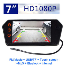цена на 7 inch touch screen bluetooth MP5 Internet Car Rear view Mirror Monitor TF USB HD 1080p LCD mirror PAL/NTSC for car or truck Bus