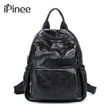 Ipinee Модельер корова натуральная кожа женщины рюкзак высокое качество школьные сумки для подростков девочек Женский рюкзак путешествия