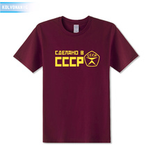 2019 Summer Top Quality Men Fashions Brand T-Shirt Cccp Russians Ussr Soviet Union Moscow Kgb Male Cotton O Neck T Shirts Tees