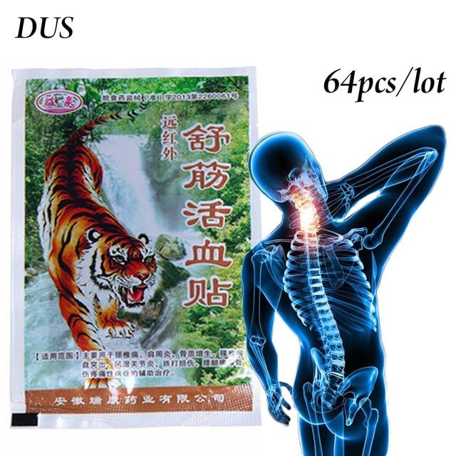 DHE 64 piezas yeso médica parche de alivio del dolor lejos IR tratamiento bálsamo de tigre yeso alivio reumatismo común de dolor de espalda