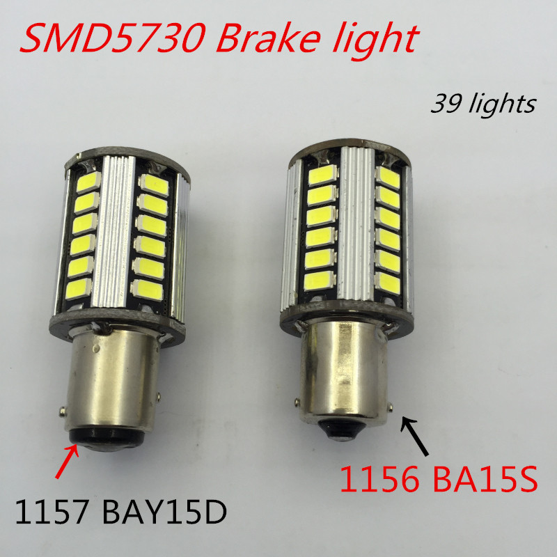 High power 1156 BA15S SMD5730 LED 5W Turn signal Brake light for Car back fog lamp auto brake lights front turn signal