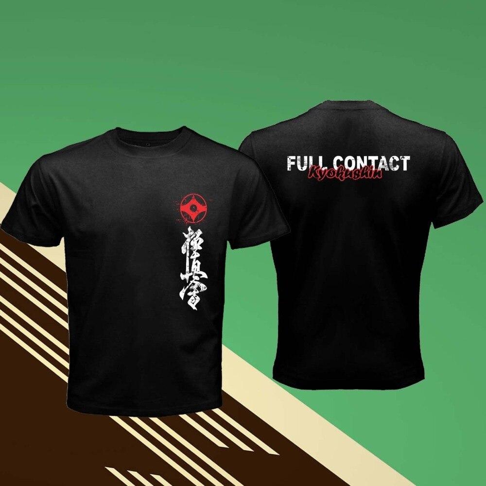 2018 Newest Mens Funny Summer Clothing Full Contact Kyokushin