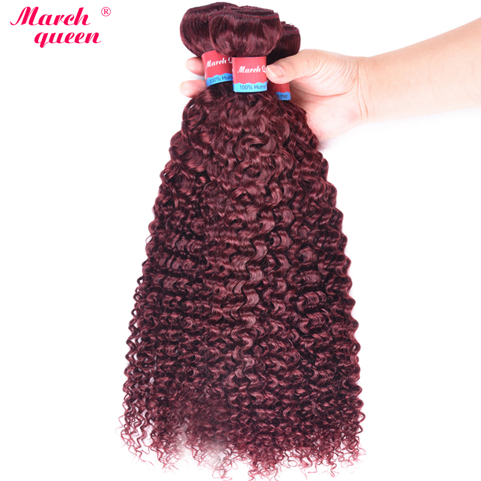 March Queen #99J Red Wine Color Malaysian Curly Hair Bundles 100% Human Hair Weave 3 Bundles Non-Remy Hair Extensions 10