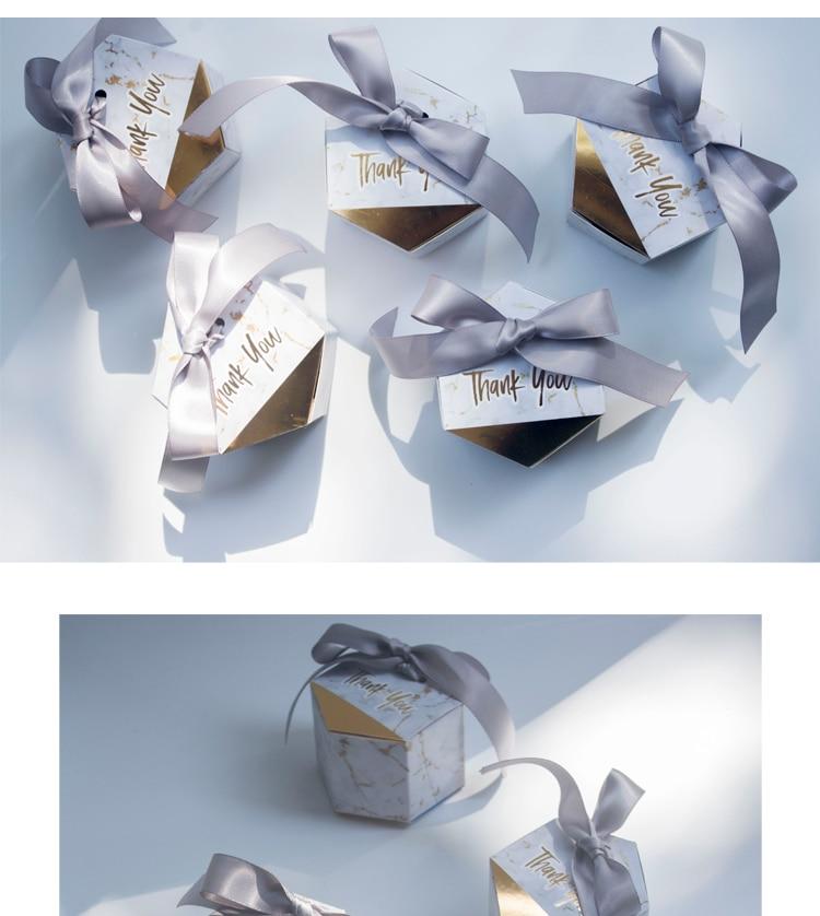 GIFT BOX(1)