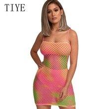 TIYE Mesh See Through Rainbow Print Bodycon Bandage Dress Vestidos Robe Off Shoulder Sexy Summer Womens Party Night Club Dresses