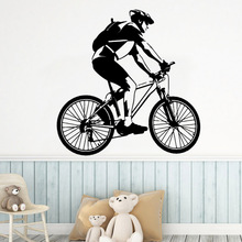 DIY Art bike life Wall Decal Sticker Murals Living Room Removable Kids Creative Decoration