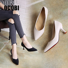 2019 Women Pointed Toe Pumps Beige Shoes 39 6cm Sexy High Thin Heels Shoes Ladies Shallow Low Heels Wedding Shoes cheap Spring Autumn High (5cm-8cm) Fits true to size take your normal size OCQBI Basic Rubber 6cm high heels pumps Party Mature