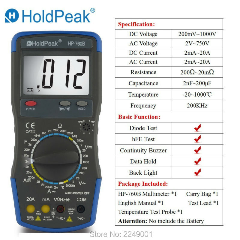 купить Multimetro HoldPeak HP-760B Digital Multimeter Meter Measuring AC/DC Voltage Current Resistance Capacitance hFE with Carry Bag по цене 2832.78 рублей