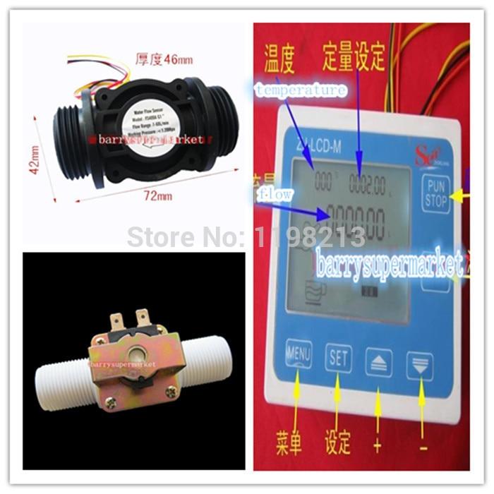 G1 Water Flow Meter Sensor Counter Indicator Controller LCD Display + FS400A Flow Sensor Meter+ Solenoid Valve Gauge DN25
