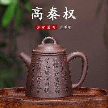 Seals Pottery Teapot Famous Full Manual Engraving High Qin Quan Teapot Kungfu Online Teapot Tea Set A Piece Of Generation Hair