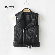 New Leather Vest Jacket for Girls,Boys Leather Vests,Advanced PU Imitation Leather Waistcoats,Trim Fit Style clothing (3-12Yrs) недорого