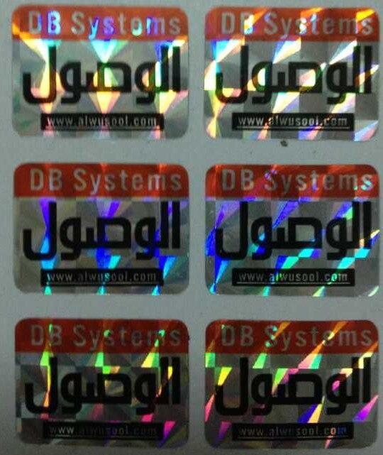 d36776e5f تصميم مجاني وإنتاج 3 د اللون تغيير! الأمن مخصص الحقيقي الهولوغرام طباعة  ملصقات الوسم/2000 قطع شحن مجاني!